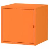ЛИКСГУЛЬТ Шкаф,металлический,оранжевый